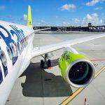 airBaltic Gutschein