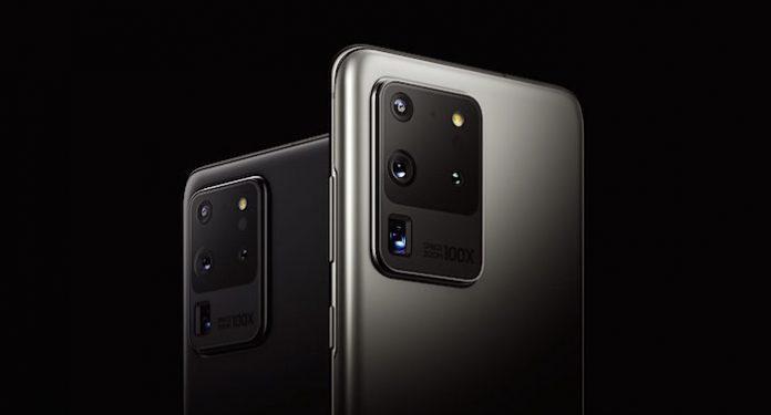 MediaMarkt Samsung Galaxy S20 Gewinnspiel
