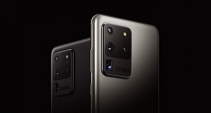 ComputerUniverse Gewinnspiel Samsung Galaxy S20
